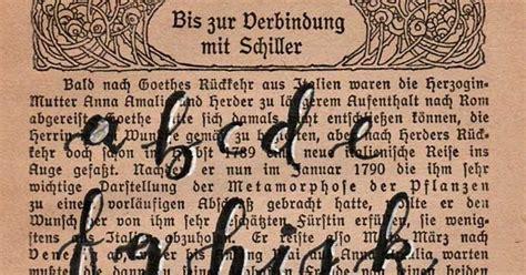 stamps   handlettering abc mit fineliner