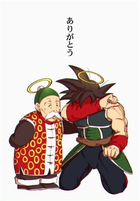 grandpa gohan  bardock anime dragon ball super