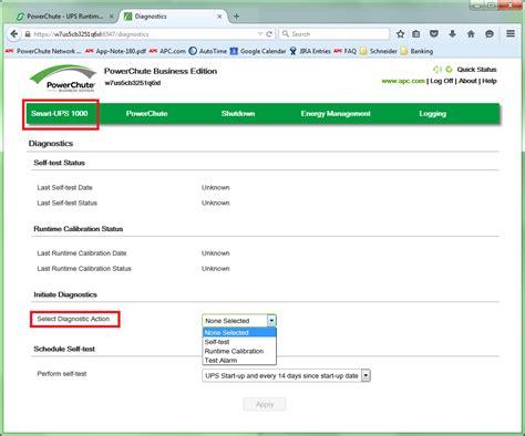 apc smart ups powerchute business edition download