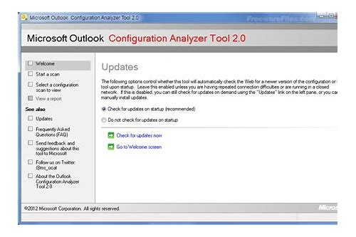 microsoft dump analysis tool download