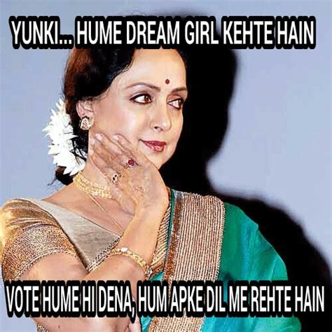 Insanely Funny Memes - 12 insanely funny memes of bollywood stars contesting this elections 3981383 bollywood news