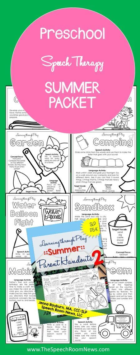 preschool speech therapy summer packets speech room news 431 | 5ddedcd638ed09d17bc72933be314042
