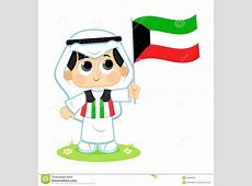 Old clipart kuwait Pencil and in color old clipart kuwait