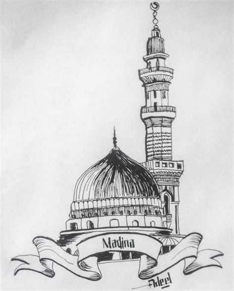 madina sharif islamic art   islamic art arabic