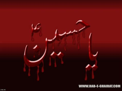 Salam Ya Hussain (a.s