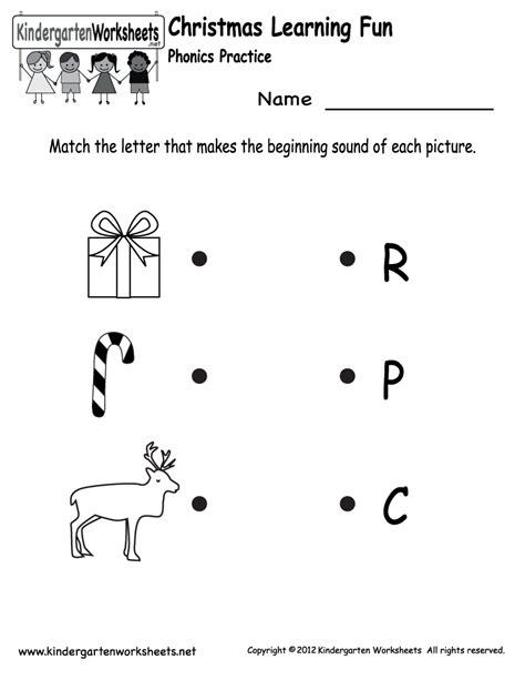 Kindergarten Christmas Phonics Worksheet Printable  Christmas Activities And Worksheets