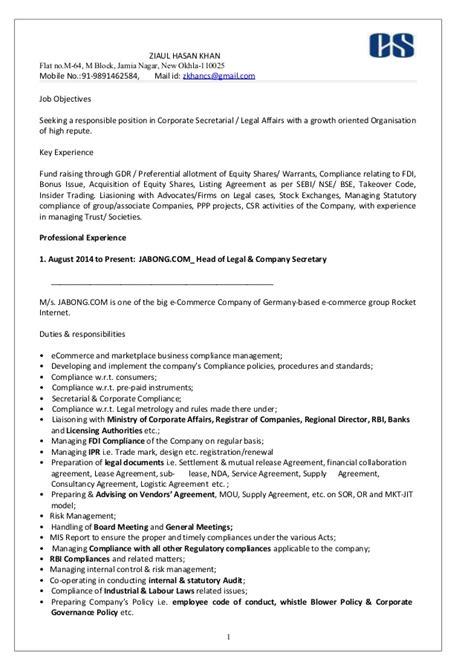 company cv resume company ziaul 1