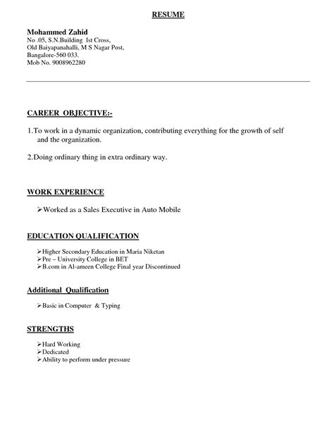 Three Different Types Of Resumes by What To Put On Your Resume For Mac Cosmetics Modelos De Resumen Curricular Actualizado Bad