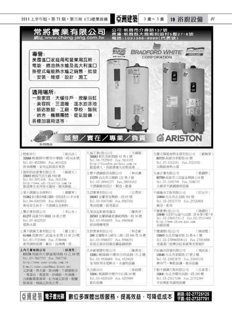eggshell kitchen cabinets 1294971696xf2hh7ns jpg 3535