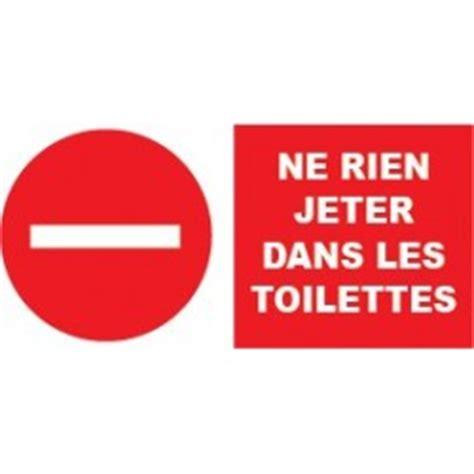 affiche ne rien jeter dans les toilettes affiche ne rien jeter dans les toilettes 28 images panneau pensez 224 tirer la chasse d eau