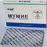 Мумиё таблетки показания к применению при гипертонии