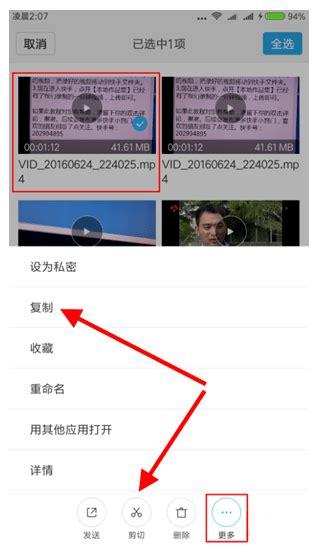 快手 at app store analyse. 快手App中可以上传3分钟视频,教你方法_完美教程资讯