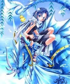 Anime Girl with Dragon