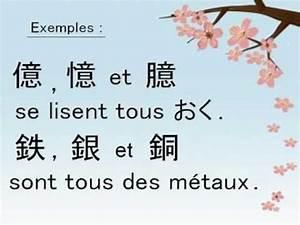 Cours De Japonais Youtube : cours de japonais apprenons ensemble les kanji pr sentation youtube ~ Maxctalentgroup.com Avis de Voitures