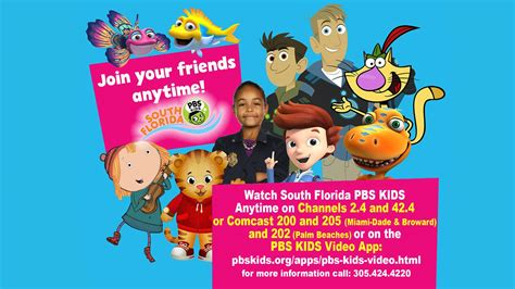 south florida pbs kids  channel