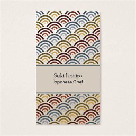 nami japanese asian weave pattern business card zazzle