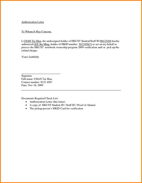 letter sample  document collectionmple authorization
