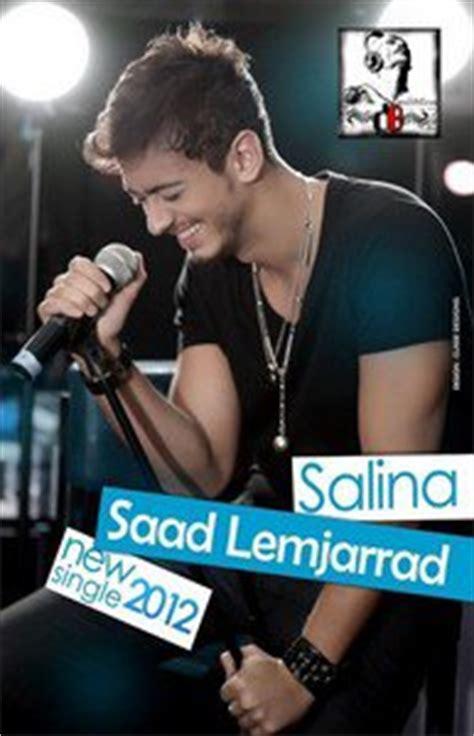 20 Best Songs Of 2011  10 Saad Lamjarred  Salina 2012