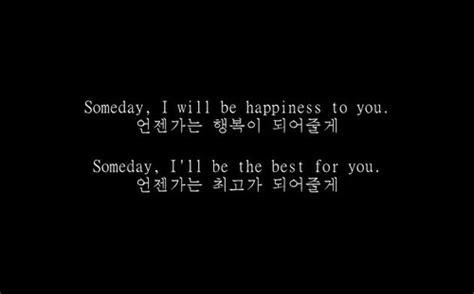 Sad Korean Song Quotes