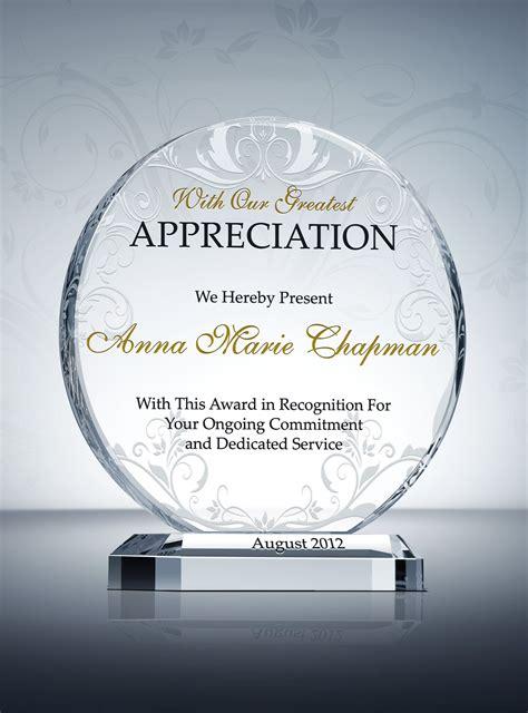 custom circular crystal appreciation award