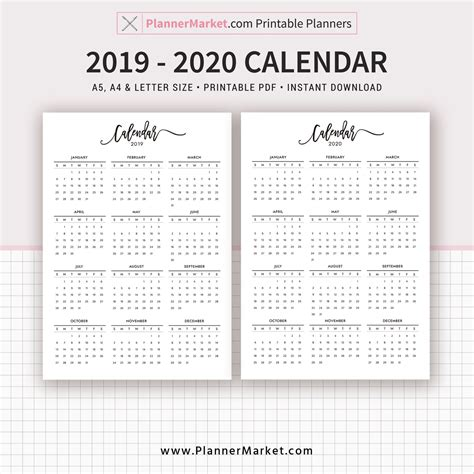 printable calendar qualads