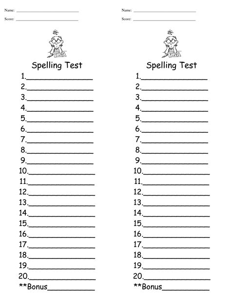 images  printable numbered list   spelling