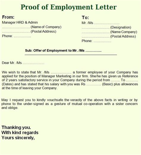 proof  employment letter sample employment letter