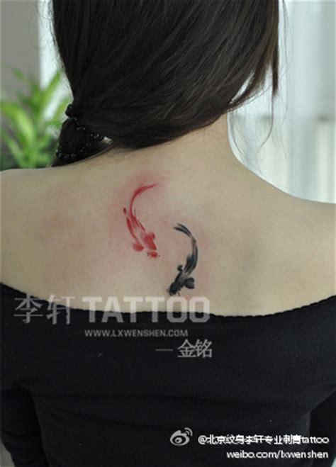 太极鱼纹身_太极鱼纹身图案,太极鱼纹身图图片