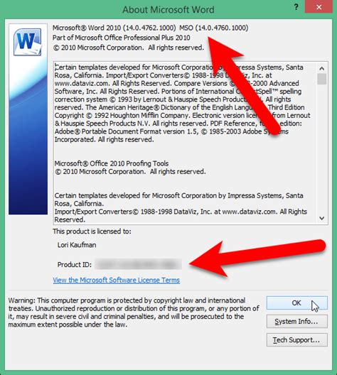 What S The Version Of Microsoft Office by How To Find Out Which Version Of Microsoft Office You Re