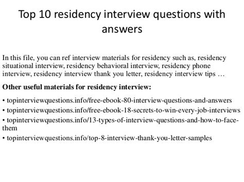 top 10 residency questions with answers