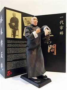Ving Tsun Ip Ching Athletic Association