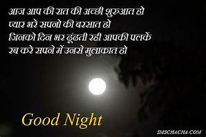 Good Morning Shayari With Photo Picture Sms Status ...