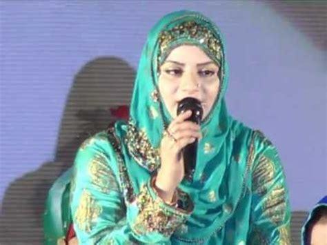 Ek baar main madine jaoongi with lyrics | a beautifull naat video by abida khanam ! pakistani-naat-2015-Moula ya salli wa sallim hd--pak-00... | Doovi
