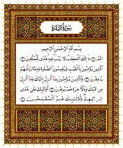 Quran arabic text pdf - d/e 2 $ 4_ 7 ˝ ˆ' jˇ˝