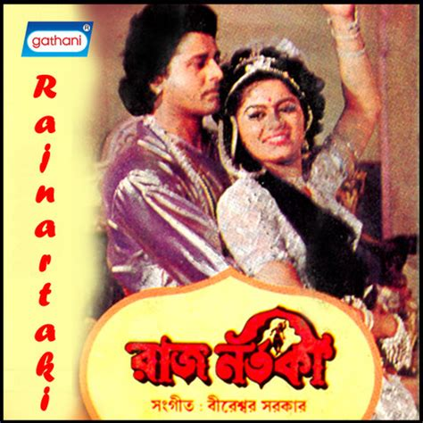 Bangla Movie Mp3 Songs Album Download – Mainlyplanesntrains
