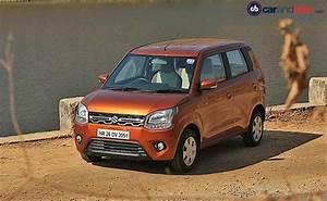 Maruti Suzuki Wagon R Price  Images  Reviews And Specs