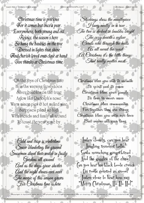 easy peely transparent verses christmas sheet