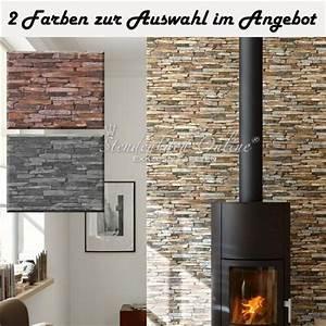 Facefcbaef Zu Schön Mauer Steintapete Beige Wohnzimmer