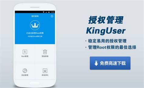 kinguser apk for android root v4 0 5
