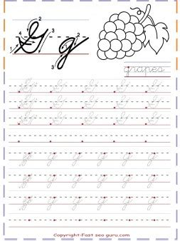 cursive handwriting practice worksheets letter   grapes  kids coloring pages printable
