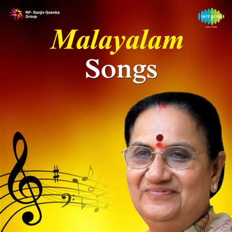Malayalam Songs Songs Download: Malayalam Songs MP3 ...