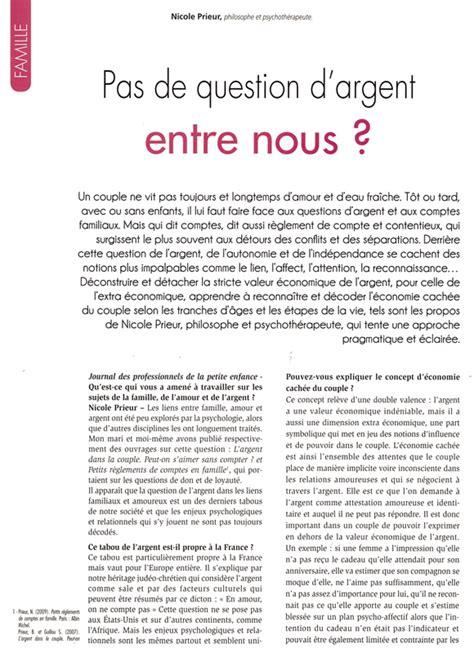 Parole Entre Nous by Pas De Question D Argent Entre Nous Paroles De Psy