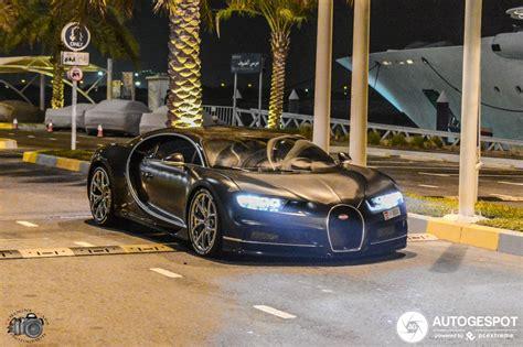 Bugatti Chiron | Bugatti chiron, Bugatti, Car detailing