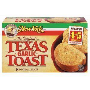 New York Brand Texas Toast 50 Off Printable Coupon