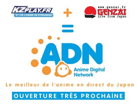 anime digital network d 233 voile ses offres