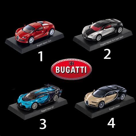 world hyper car  diecast models bugatti mclaren pagani