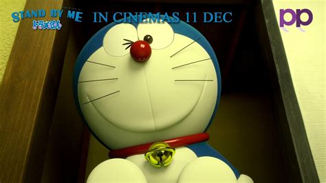 Stand By Me Doraemon Trailer 3 (English and Chinese