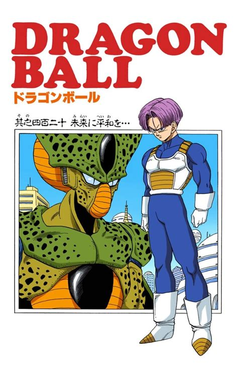 peace   future dragon ball wiki fandom powered