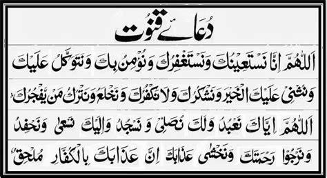 Pehla Kalma Ka Tarjuma With Arabic Text In Roman English