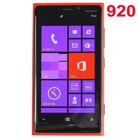 original lumia 920 cellphone nokia 920 windows phone rom 32gb 8 7mp wifi unlocked 3g 4g